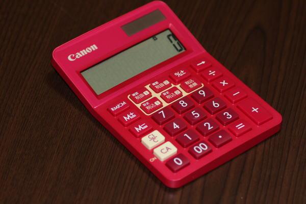 キャノン12桁電卓LS-120WT ピンク
