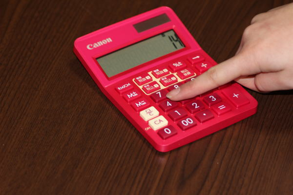 W税計算電卓