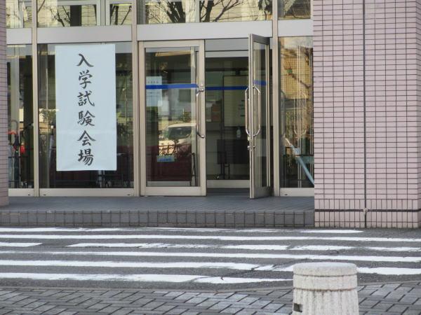 名古屋医師会看護学校